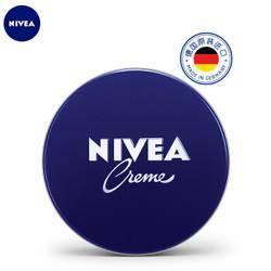 妮维雅(NIVEA)润肤霜60ml(乳液面霜 素颜霜 德国进口 蓝罐) *3件
