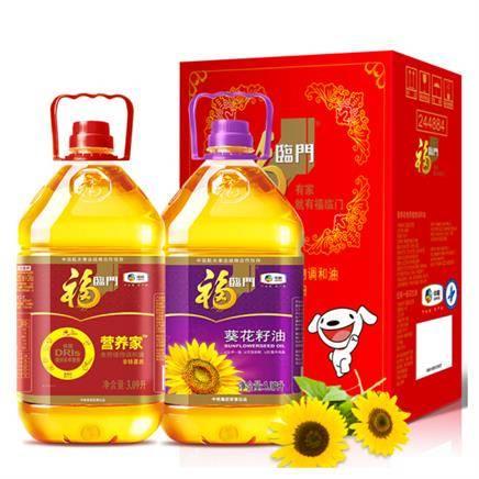 福临门 营养组合套装 葵花籽油+营养家调和油3.09L*2 *3件172.23元包邮(双重优惠,合57.41元/件)