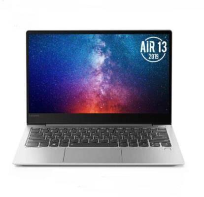 17日0点、新品发售:Lenovo联想小新Air13.3英寸笔记本电脑(i7-10510U、8GB、512GB、MX250)