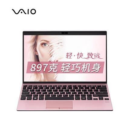 12日0点:VAIOSX1212.5英寸笔记本电脑(樱花粉、i7-8565U、512GBSSD、8GB)