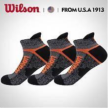 威尔胜Wilson 专业运动袜 3双 商超同款