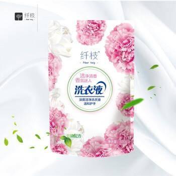 PLUS会员:纤枝 洗衣液 薰衣草香型 500g*3袋
