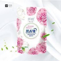 PLUS會員:纖枝 洗衣液 薰衣草香型 500g*3袋 1.1元包郵(多重優惠)