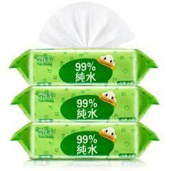 23日8点、运费券收割机: PureYoung 飘漾 婴儿柔湿巾  宝宝手口专用 80片*3包    3.9元(需用券)