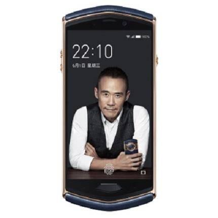 24日12点:8848 钛金手机V1版 6+128 藏蓝色牛皮(送价值898元壳膜套装)