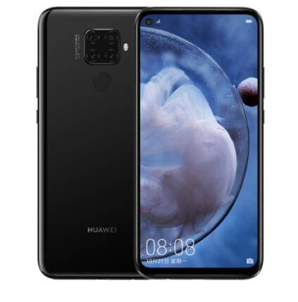 双11预售:HUAWEI/华为 nova 5z 全网通智能手机 6GB+64GB1500元包邮(需1元定金)