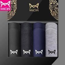 Miiow 貓人 男士棉質四角內褲 4條禮盒裝 29元包郵(需用券)
