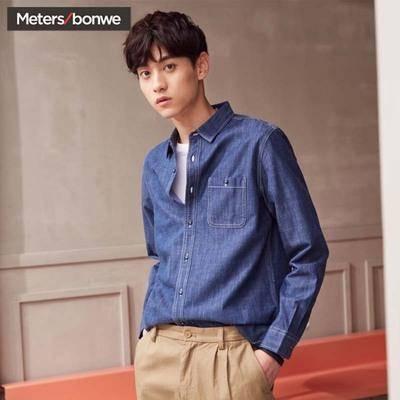 Meters Bonwe 美特斯邦威 Q999918 全棉工装牛仔衬衫 59.9元包邮(用券)