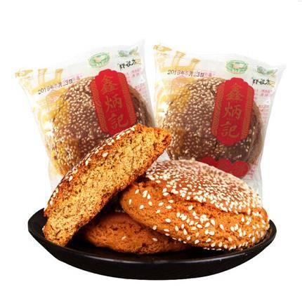 鑫炳记 原味太谷饼 70g*10袋 *2件 20.8元包邮(双重优惠)