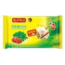 PLUS會員:灣仔碼頭 速凍水餃 薺菜豬肉口味 1.32kg 66只 *4件 100.6元包郵(多重優惠,合25.15元/件)