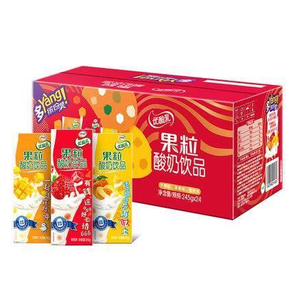 限北京:伊利 优酸乳 果粒酸奶(草莓+黄桃+芒果) 缤纷装 24盒/箱 24元