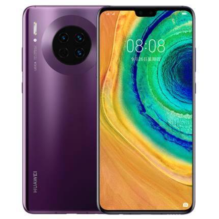 双11预售:HUAWEI/华为 Mate 30 6G+128G 全网通4G智能手机3999元包邮(需付100元定金,送手环)