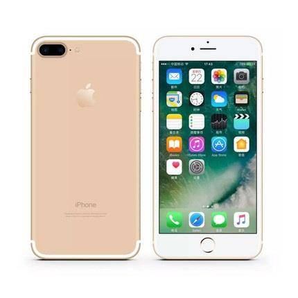 17日0点:Apple iPhone 7 Plus 128G 银色 移动联通电信4G手机 3367元包邮