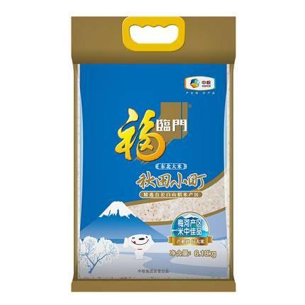 20点开始:福临门 秋田小町 东北大米 6.18kg