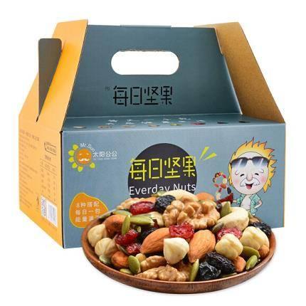 京东PLUS会员:太阳公公 每日坚果礼盒 25g*30包 *2件75.9元(合37.95元/件)