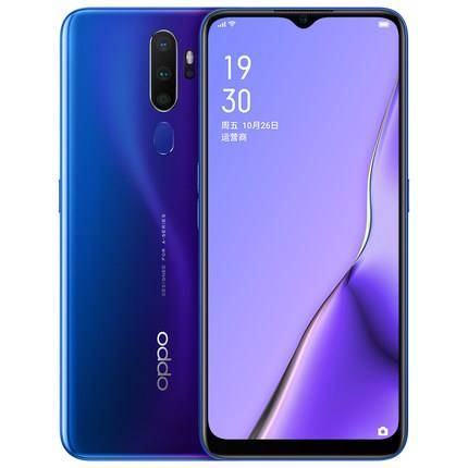 10日0点:OPPO A11x  4800万超清四摄全面屏智能手机 8GB+128GB 暮辰紫
