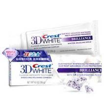 8日0點:佳潔士 美國進口 3D鉆亮炫白牙膏 116g*2支*2件 45.8元包郵(前30分鐘、折合11.45元/支)
