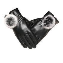 薇康美 加絨皮手套 均碼 7.8元包郵(需用券)