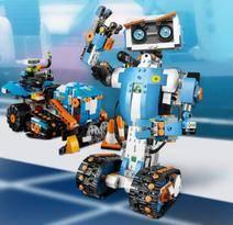 預售!【直營】丹麥LEGO進口樂高兒童拼裝玩具Boost可編程機器人17101 879