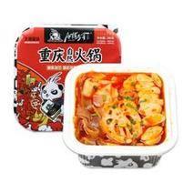 移動專享: 麻辣多拿 雞肉火腿腸自熱火鍋 390g 4.5元包郵(2人拼團)