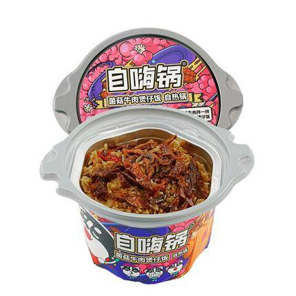 20点开始:自嗨锅 自热小火锅 菌菇牛肉煲仔饭 245g *2件