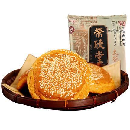 历史低价:荣欣堂 山西特产 太谷饼 70g*3个 *57件