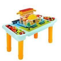 擁抱熊 多功能積木桌+小顆粒底板+300小顆粒積木 55元包郵(需用券)