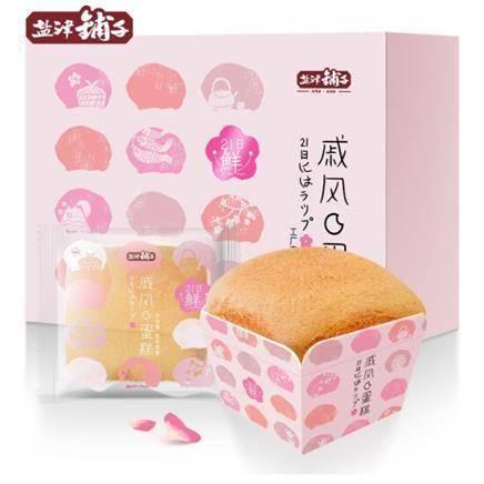 盐津铺子 21日鲜戚风蛋糕 10枚装
