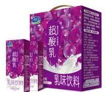 君樂寶 超酸乳葡萄味乳味飲料 250ml*12盒 16.72元(1件8折)
