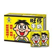 旺旺 旺仔牛奶 兒童牛奶早餐奶 果汁味 (鐵罐裝) 245ml*24罐 *2件 156.8元包郵(合78.4元/件)