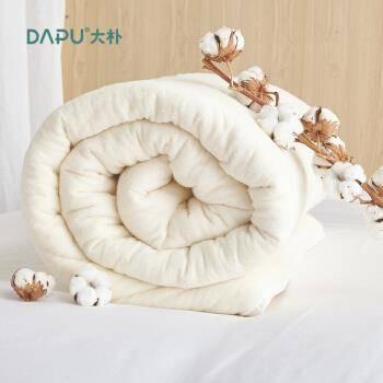 10日0点:DAPU大朴 天然新疆棉 棉花被胎4斤1.5米床