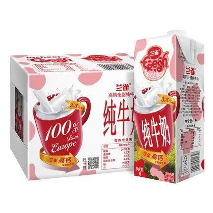 11日0点、双11预告:Lacheer 兰雀 全脂纯牛奶 1L*12盒 *2件