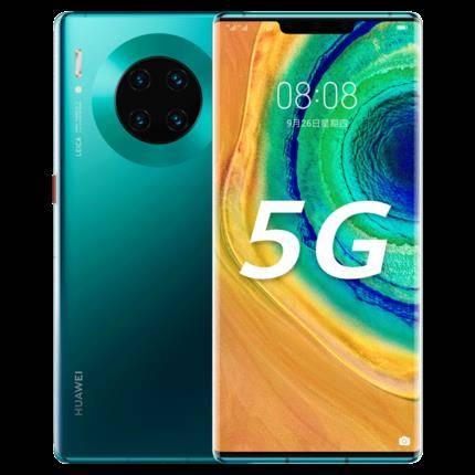 11日0点、双11预告: HUAWEI 华为 Mate 30 Pro 5G版 智能手机 8GB+256GB