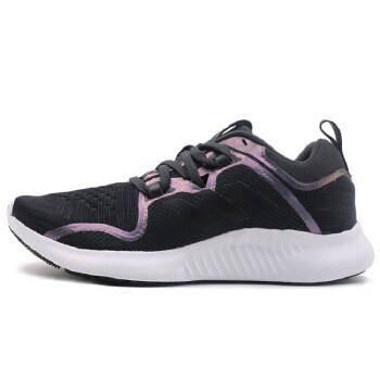 11日0点、双11预告: adidas 阿迪达斯 edgebounce 女子跑鞋