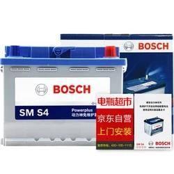 11日0点: BOSCH 博世 L2-400 汽车电瓶蓄电池