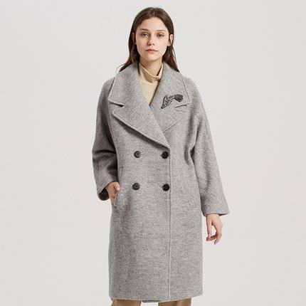 Me&City 539927 女士茧型羊毛大衣 179元