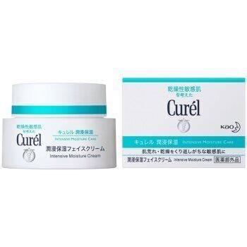有券的上: Curel 珂润 浸润保湿滋养乳霜 40g *2件 +凑单品