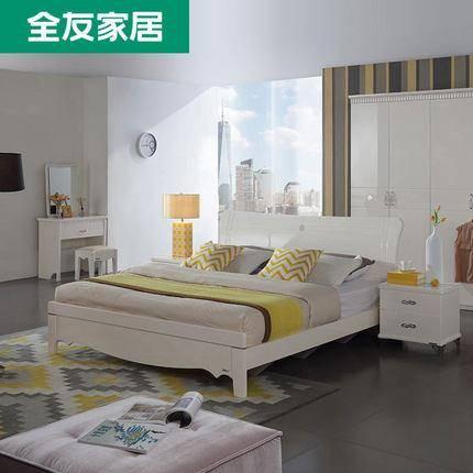 双11预售: QuanU 全友家私 78001 时尚简欧板式床+床头柜*2+床垫 1.5米 