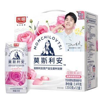 光明 莫斯利安 常温酸奶(玫瑰花风味)钻石装/礼盒装 200g*12盒*3件 95.29元(折31.76元/件)