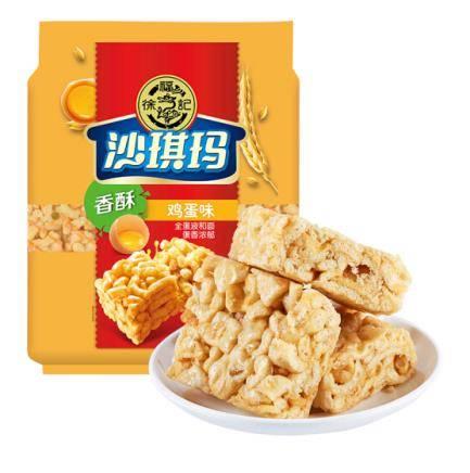 京东PLUS会员:徐福记 香酥鸡蛋沙琪玛768g*3件 50.4元(3件7折,合16.8元/件)
