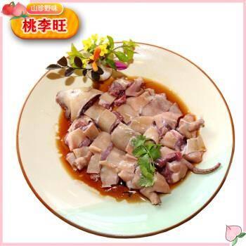 桃李旺 生鲜野味肉类 新鲜竹鼠肉 净肉500g    81.8元