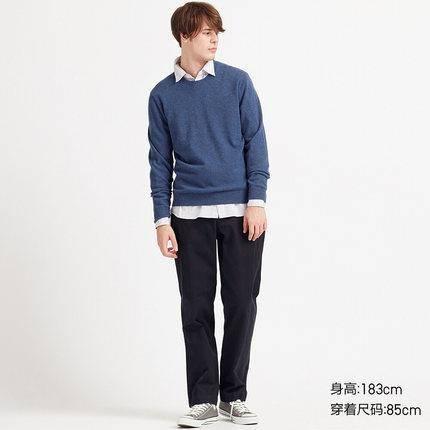 UNIQLO 优衣库 418917 男装 洗旧无褶直筒长裤