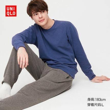 12日0点:优衣库 UQ418475667 男士Ultra Stretch休闲套装99元包邮