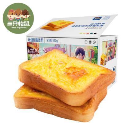 三只松鼠 岩烧乳酪吐司 520g/箱*2件