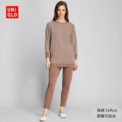 12日0点:优衣库 418573 女士Ultra Stretch休闲套装99元包邮