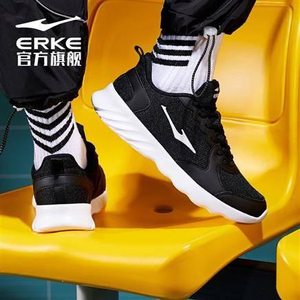 4日0点: ERKE 鸿星尔克 男鞋运动鞋 51119303182