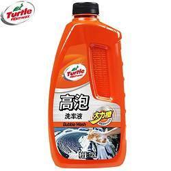 12日0点: Turtle Wax 龟牌 高泡洗车液