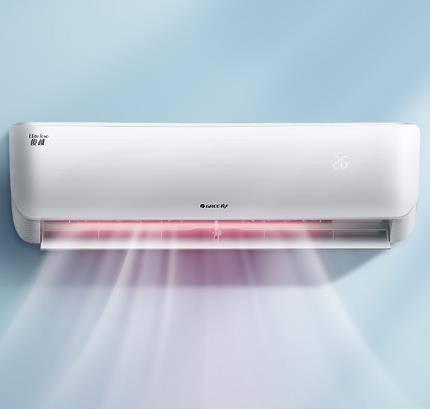 14日0点:格力(GREE)正1.5匹 KFR-35GW/(35592)NAa-3定频  壁挂式冷暖空调    1599元包邮(前300名1150元)
