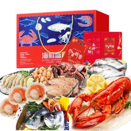 白菜价:春科 2988型 海鲜大礼包礼盒提货券 4460g 含12种海鲜