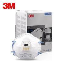 3M 8822口罩ffp2级别 整盒带呼吸阀 10只/盒 白色 278元包邮(苏宁自营)